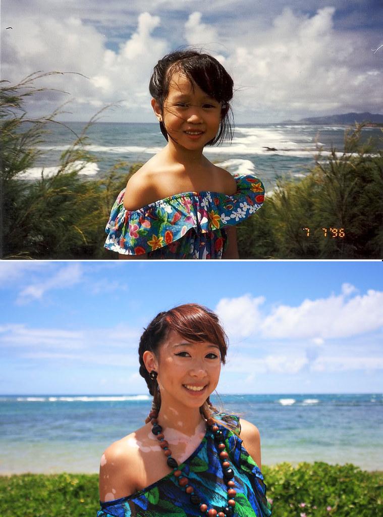 Kauai / Time Trip