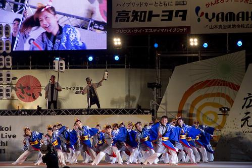 yosakoi_festival_zenyasai_2011_6