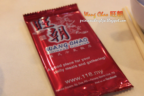 Wang Chao restaurant 05