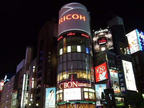 0858 - 15.07.2007 - Ginza