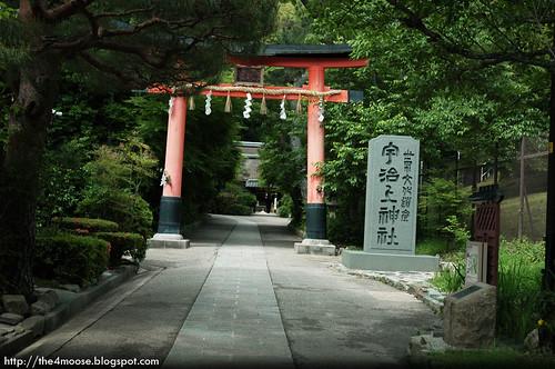 Ujigami-jinja 宇治上神社