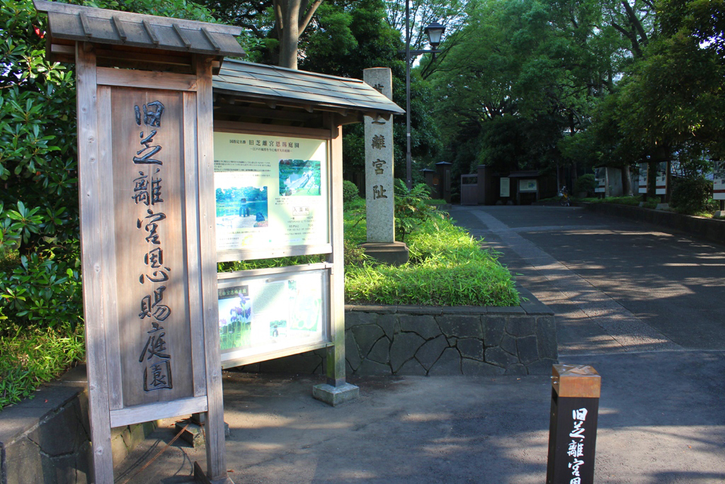 A walking guide of Hamamatsucho  (5)