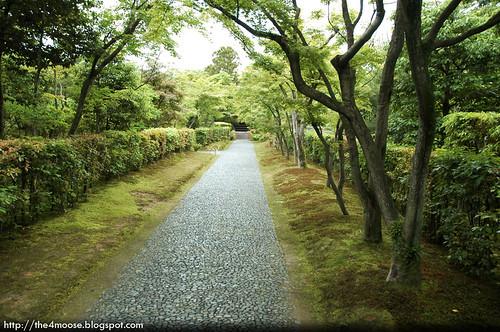 Katsura Rikyū 桂離宮 - Miyukimichi Path