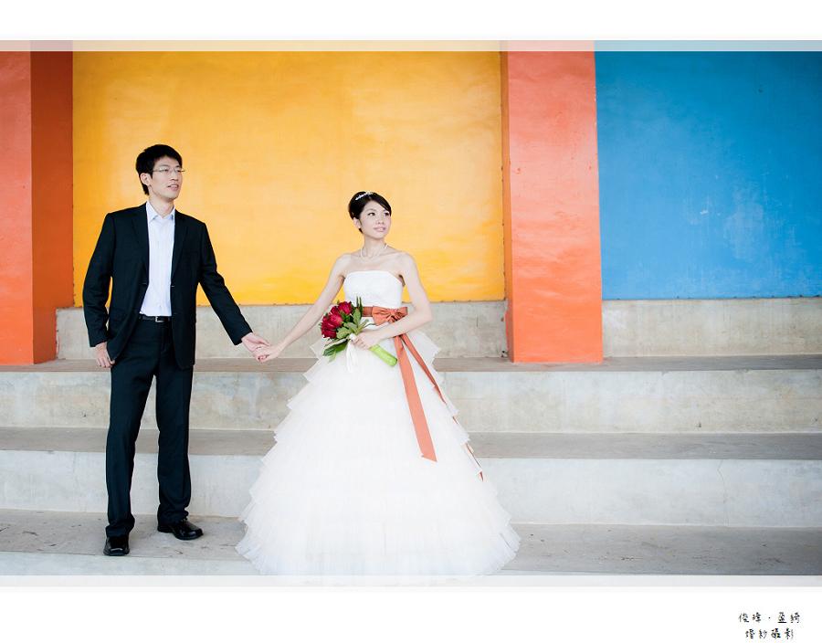 俊璋&盈綺_17