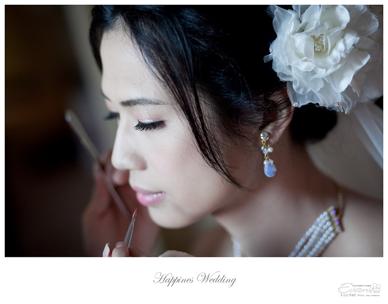 [婚禮攝影]政修與素玫 婚禮喜宴_027
