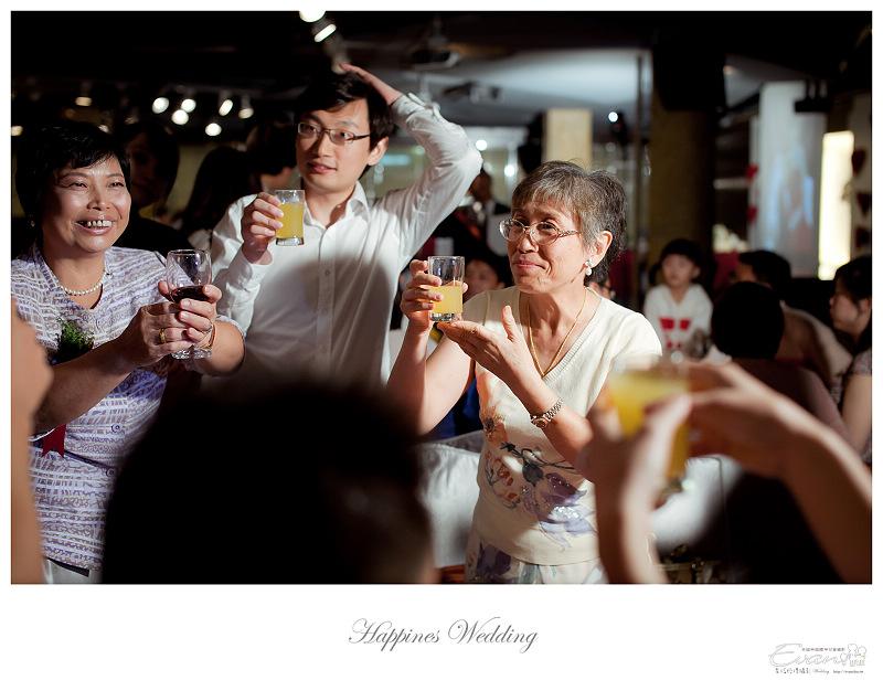 [婚禮攝影]政修與素玫 婚禮喜宴_161