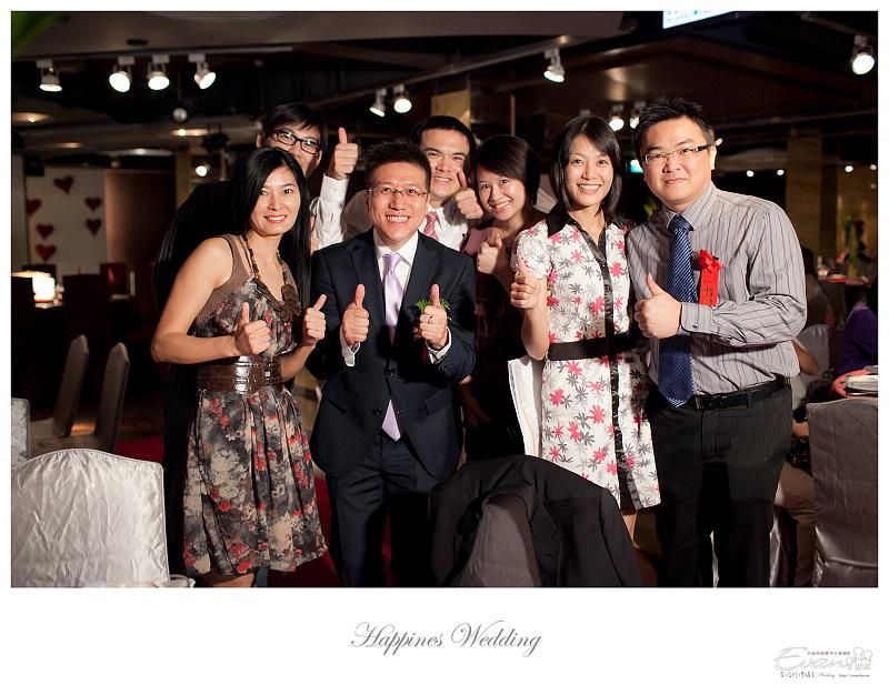 [婚禮攝影]政修與素玫 婚禮喜宴_052