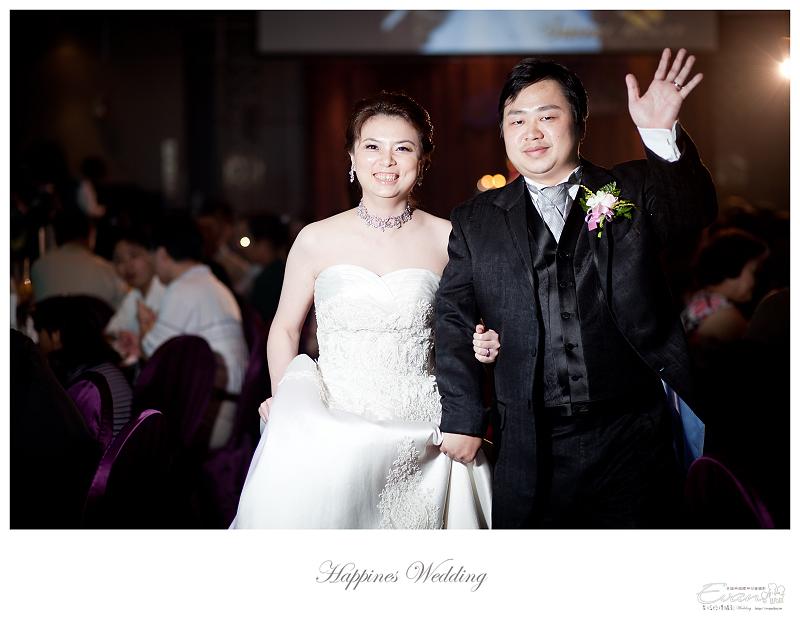 [婚禮攝影]文怡&一智 婚禮喜宴-彭園會館_090