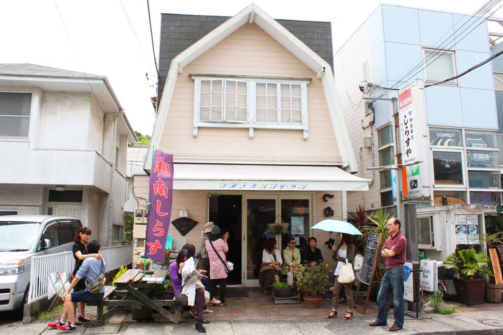 Shirasuya main store (1)