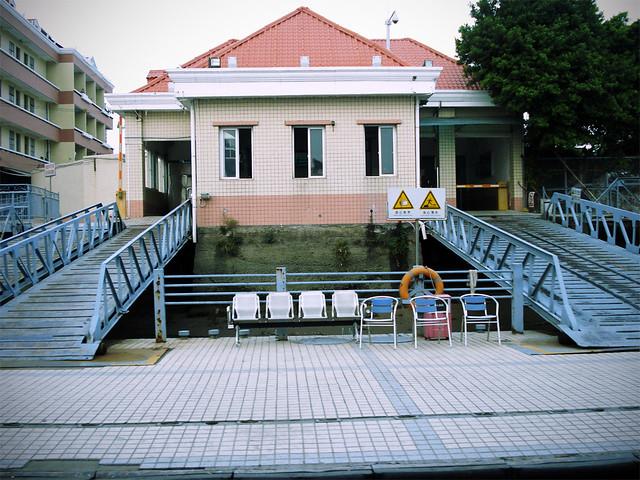 白蜆殼碼頭