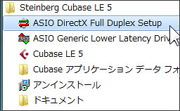 Generic_Low_Latency_ASIO_Driver_01