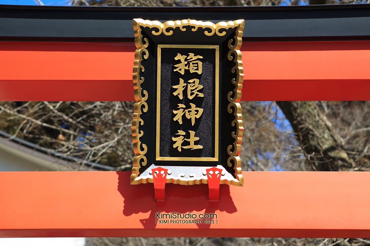 2011年 311 日本行-376