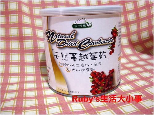 統一生機天然蔓越莓乾 (6)