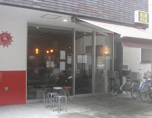 外観@濃菜麺井の庄(練馬)