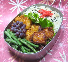 Meatless Monday Bento (hapa bento) Tags: lunch lemon coconut tofu grapes bento obento benishoga chineselongbeans haparice
