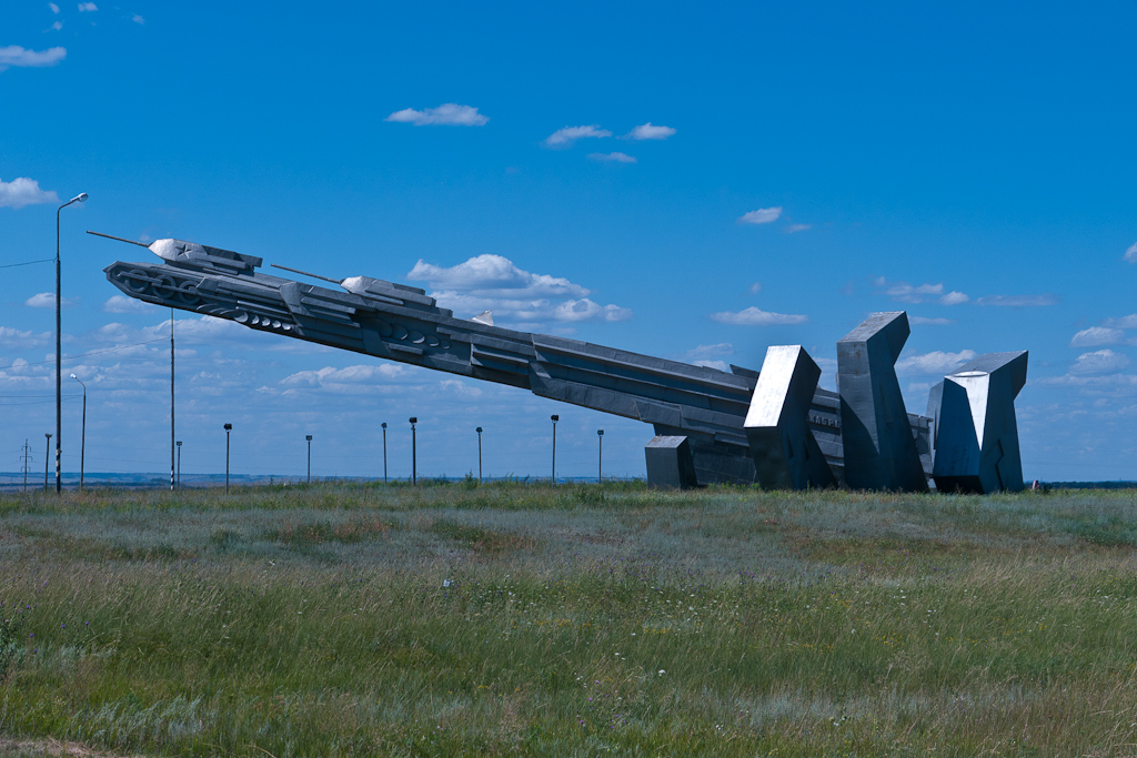 russian war monument