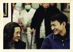 A Simple Life (Tucker Film) Tags: film festival hongkong east drama far academyawards andylau 2011 feff fareastfilmfestival annhui feffudine deanieip mostrainternazionaledartecinematograficadivenezia qinhailu taojie tallinnblacknightsfilmfestival asianfilmaward hongkongfilmcriticssociety