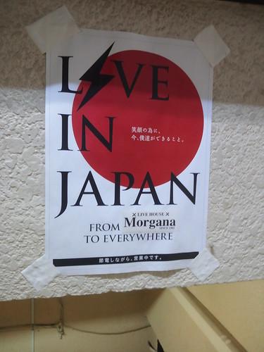 LIVE IN JAPAN!!