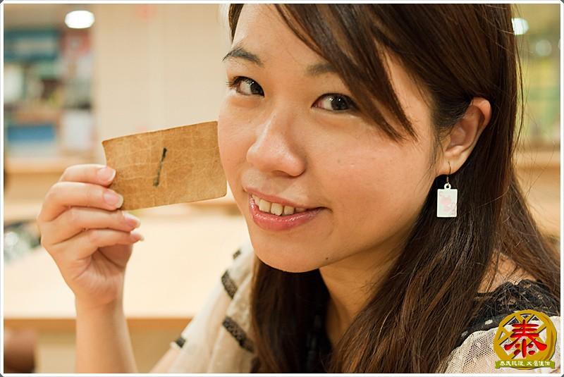 2011-08-28-天達烏龍麵