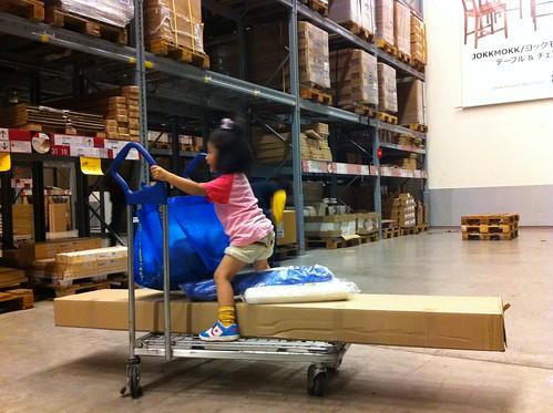 IKEA kura