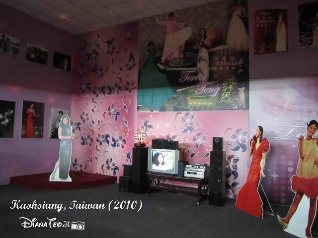 Teresa Teng Memorial Museum 08