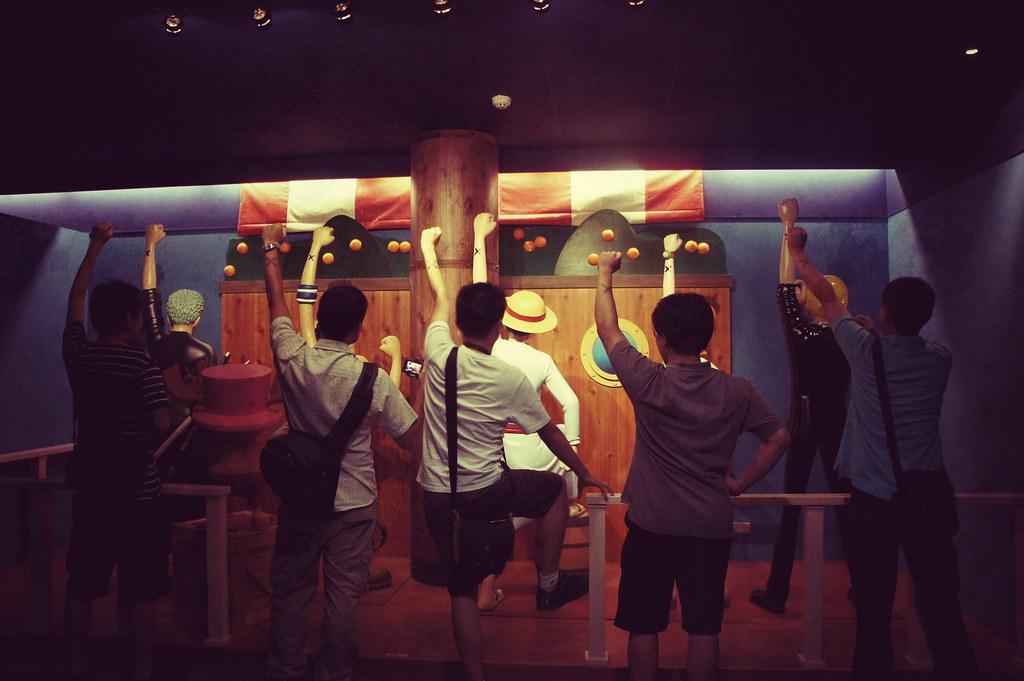2011.9.4_九族文化村海賊王樂園_夥伴的記號_NEX5