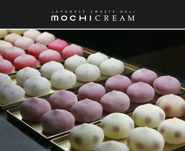 Mochi-Cream
