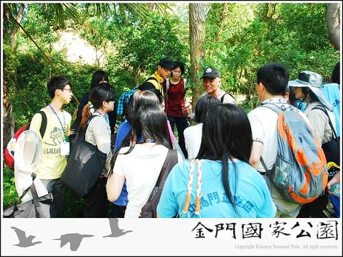 2011-中學生生物多樣性研習營-03.jpg