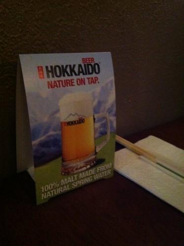 Hokkaido is nature on tap