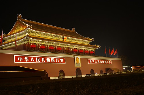Tiananmen 天安門