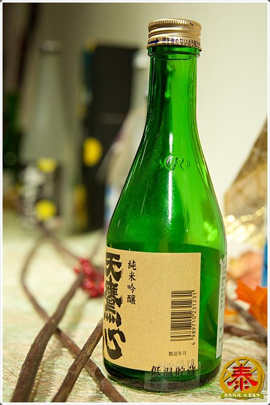 2011-09-08-歐卡桑家味料理