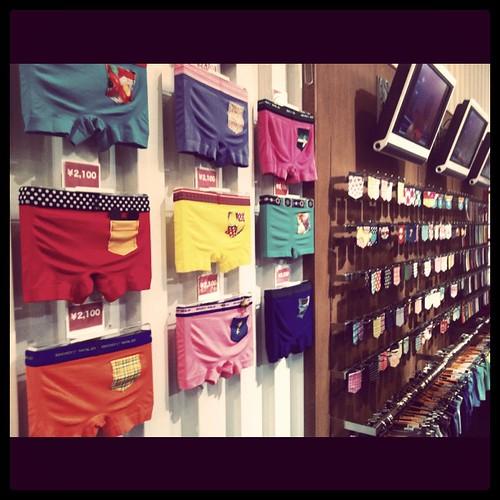 Underwear of every size #underwear