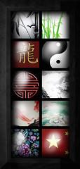 Ear Plugs - China ([VIRTUAL/INSANITY] / Loviathar Hellman) Tags: life china stars star dragon flag chinese bamboo yang virtual second insanity yin earplugs emals