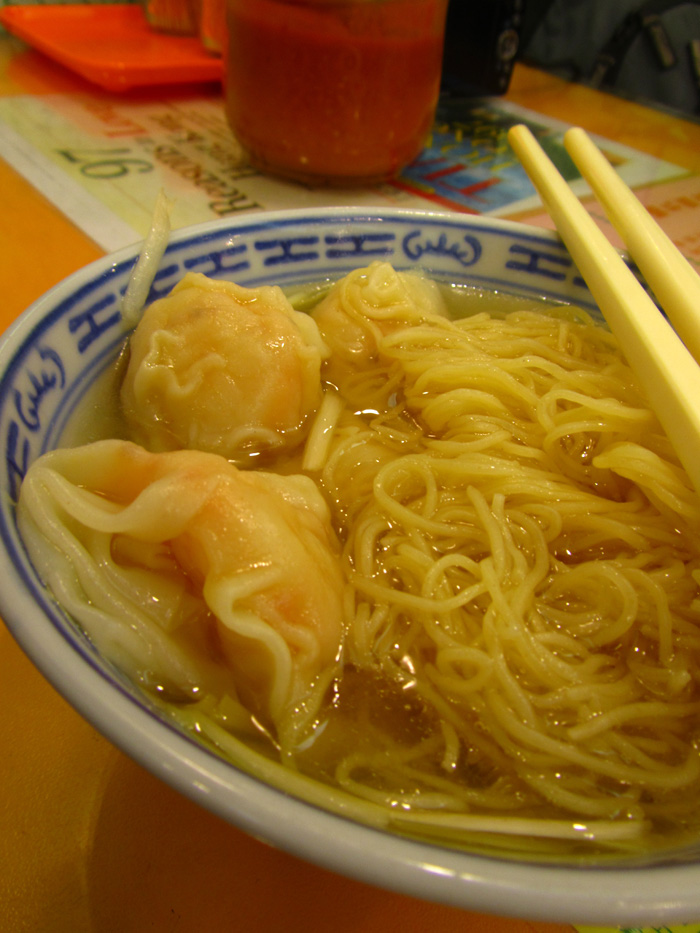 Normal Bowl of Hong Kong Noodles