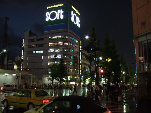0836 - 15.07.2007 - Akihabara