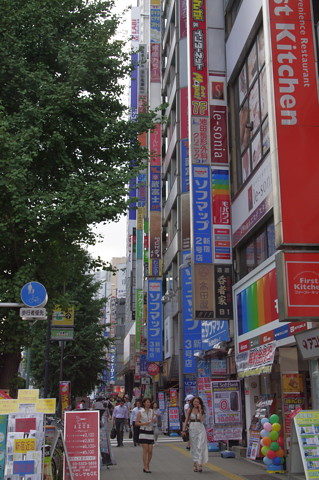 西新宿に詩心熟す