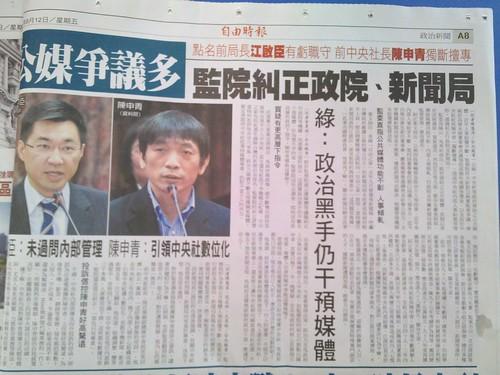 2011-08-12_09-16-07_922.jpg