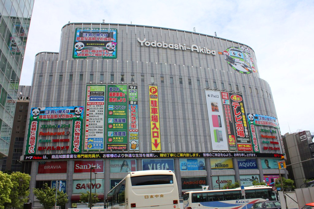 A walking guide of Akihabara (5)