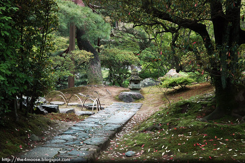 Katsura Rikyū 桂離宮 - Pathway from Sotokoshikake