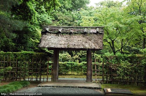 Katsura Rikyū 桂離宮 - Miyuki-mon Gate