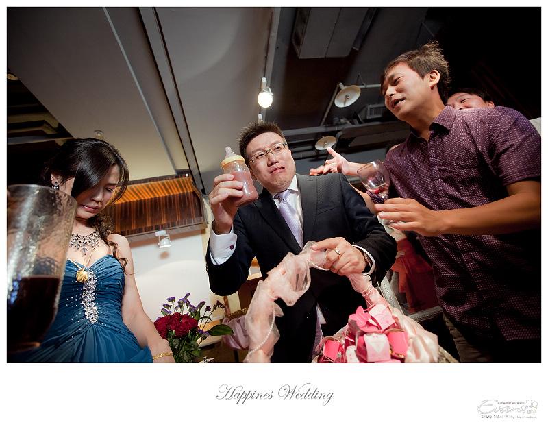 [婚禮攝影]政修與素玫 婚禮喜宴_198