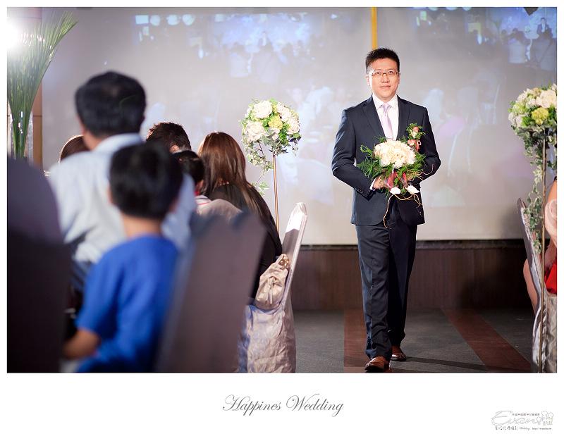 [婚禮攝影]政修與素玫 婚禮喜宴_077