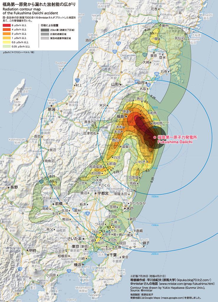 放射能汚染地図(三訂版)