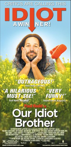 idiot brother