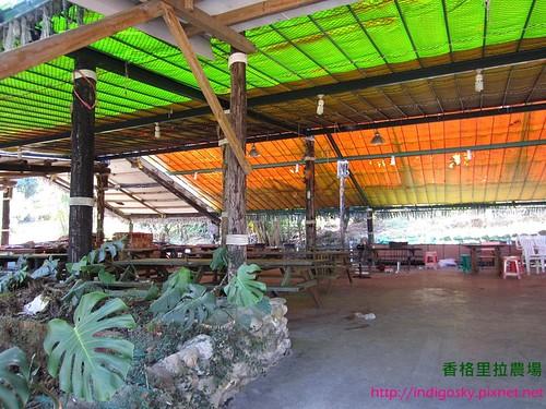 香格里拉農場121