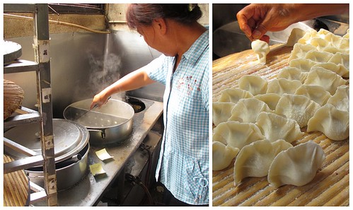 Shanghai Jiaozi (Dumplings) 饺子