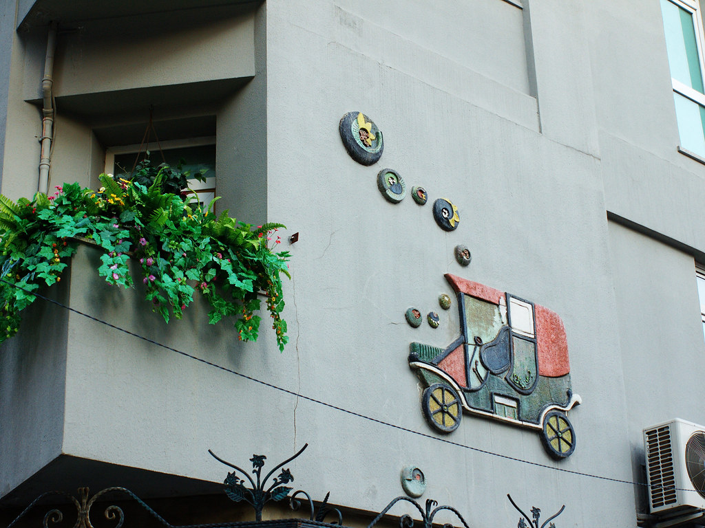 A wall decoration