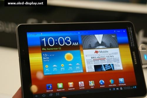 Galaxy Tab 7.7 inch OLED IFA-2011