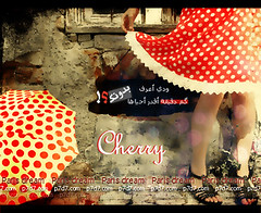 |        ..! (yona_dream) Tags: paris photoshop cherry design dream  yona         p7d7