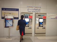 Ticket Vending Machine, Suvarnabhumi Airport Station, Bangkok